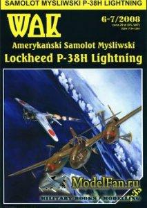 WAK 6-7/2008 - Lockheed P-38H Lightning