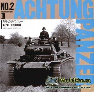 Achtung Panzer №2 - Panzerkampfwagen  III