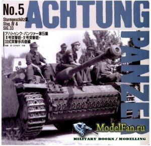 Achtung Panzer №5 - Sturmgeschutz III, Stug. IV & SIG.33