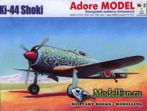 Adore Model 2/2002 - Ki-44 Shoki