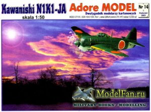 Adore Model 14/2002 - Kawanishi N1K1-JA