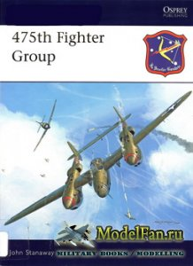 Osprey - Aviation Elite Units 23 - 475th Fighter Group