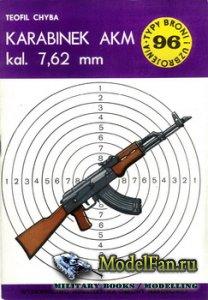 Typy Broni i Uzbrojenia (TBIU) 96 - Karabinek AKM kal. 7,62 mm