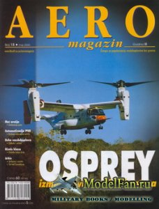 Aero Magazin №18 (Май) 2000