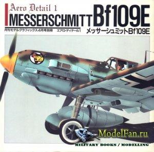 Aero Detail 1 - Messerschmitt Bf109E