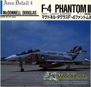 Aero Detail 4 - McDonnell Douglas F-4 Phantom II (Part 1)
