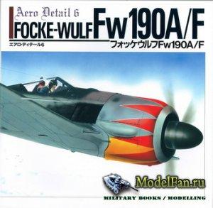 Aero Detail 6 - Focke-Wulf Fw190 A/F
