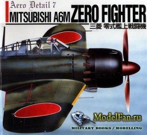 Aero Detail 7 - Mitsubishi A6M Zero Fighter