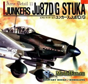 Aero Detail 11 - Junkers Ju87D/G Stuka