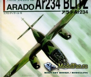 Aero Detail 16 - Arado Ar234 Blitz
