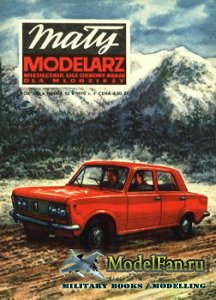 Maly Modelarz №12 (1970) - Samochody Osobowe FIAT 125 P i VOLVO