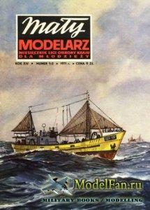 Maly Modelarz №1-2 (1971) - Kuter Rybacki