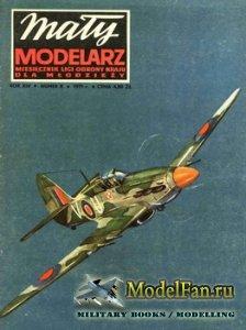 Maly Modelarz №8 (1971) - Samolot Mysliwski Hawker