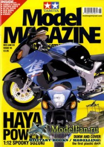 Tamiya Model Magazine International №95 (Dec/Jan 2003)