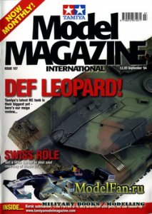 Tamiya Model Magazine International №107 (September 2004)