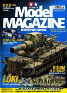 Tamiya Model Magazine International №116 (June 2005)
