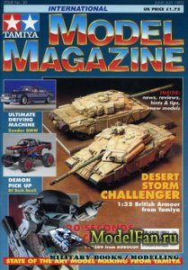Tamiya Model Magazine International №30 (June/July 1992)