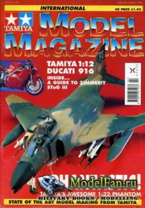 Tamiya Model Magazine International №52 (February/March 1996)