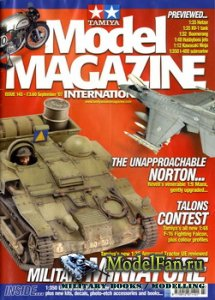 Tamiya Model Magazine International №143 (September 2007)