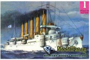Модель-копия №1 - Крейсер 1-го ранга