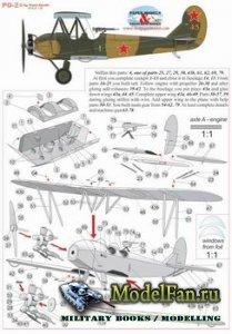 Paper Models - Po-2