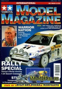 Tamiya Model Magazine International №47 (April/May 1995)