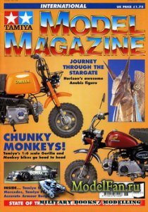 Tamiya Model Magazine International №48 (June/July 1995)