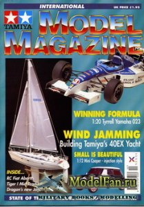 Tamiya Model Magazine International №51 (December/January 1996)