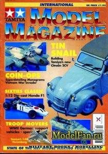 Tamiya Model Magazine International №53 (April/May 1996)