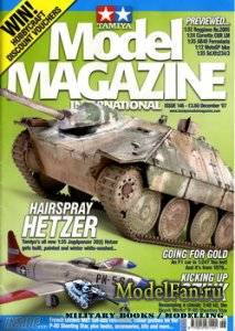 Tamiya Model Magazine International №146 (December 2007)