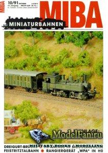 MIBA (Miniaturbahnen) 10/1991