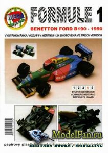Mega Graphic - Benetton Ford B190 - 1990