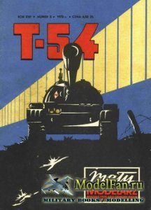 Maly Modelarz №3 (1973) - Czolg sredni T-54