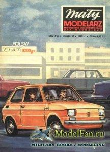 Maly Modelarz №10 (1973) - Samochod osobowy FIAT 126p