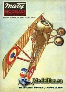 Maly Modelarz №2 (1974) - Samoloty
