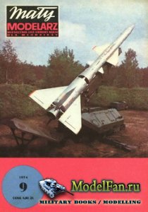Maly Modelarz №9 (1974) - Przeciwlotniczy kierowany pocisk rakietowy