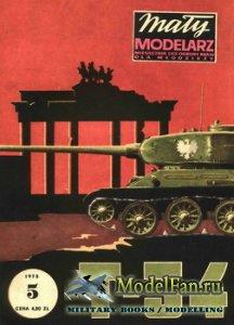 Maly Modelarz №5 (1975) - Czolg T-34/85