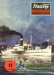 Maly Modelarz №11 (1975) - Statek rzeczny