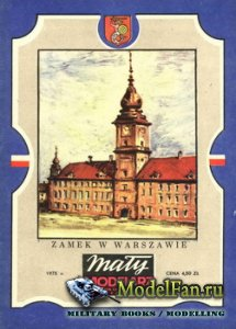 Maly Modelarz Special (1975) - Zamek w Warszawie