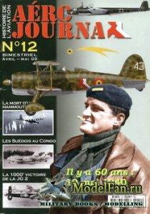 Aero Journal №12 (Апрель-Май 2000)