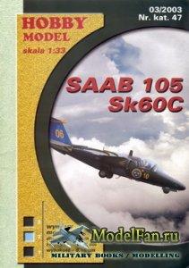 Hobby Model №47 - SAAB 105 Sk60C