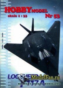 Hobby Model №53 - Lockheed F117A