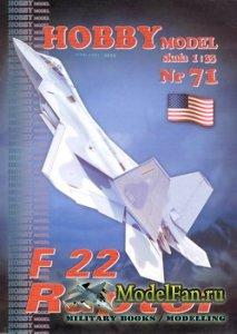 Hobby Model №71 - F-22 Raptor