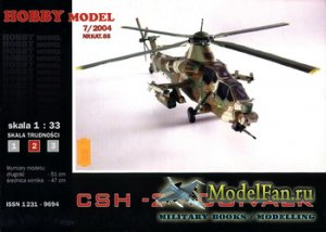 Hobby Model №85 - CSH-2 Rooivalk