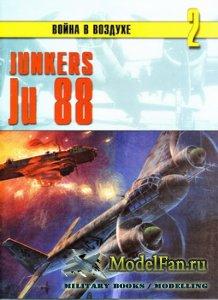 Торнадо - Война в воздухе №2 - Junkers Ju-88