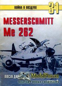 Торнадо - Война в воздухе №31 - Messerschmitt Me 262. Последняя надежда Люф ...