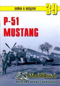 Торнадо - Война в воздухе №39 - P-51 Mustang (Часть 1)