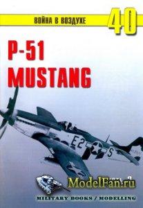 Торнадо - Война в воздухе №40 - P-51 Mustang (Часть 2)