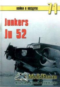Торнадо - Война в воздухе №71 - Junkers Ju 52
