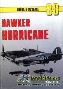 Торнадо - Война в воздухе №88 - Hawker Hurricane (Часть 3)